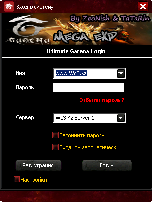 Garena Abuze EXP 2012 Beta [Wc3.Kz]