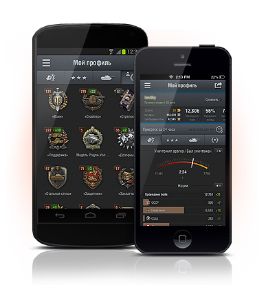 World of Tanks Assistant 1.5.2 | World of Tanks для Android и IPhone
