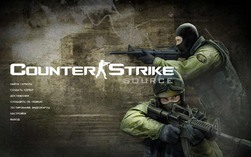 Counter-Strike: Source v81 - скачать cs: source