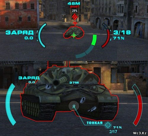Прицел «Blue Shock» для World of Tanks (WoT) 0.9.0