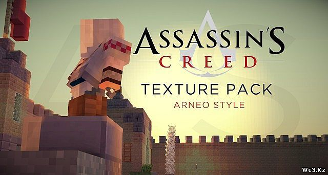 Текстур пак Assassins Creed для Minecraft 1.5.2
