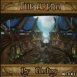The Arena 1.6