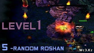 DotA Tricks #14 - Roshan Level 1 -random heroes
